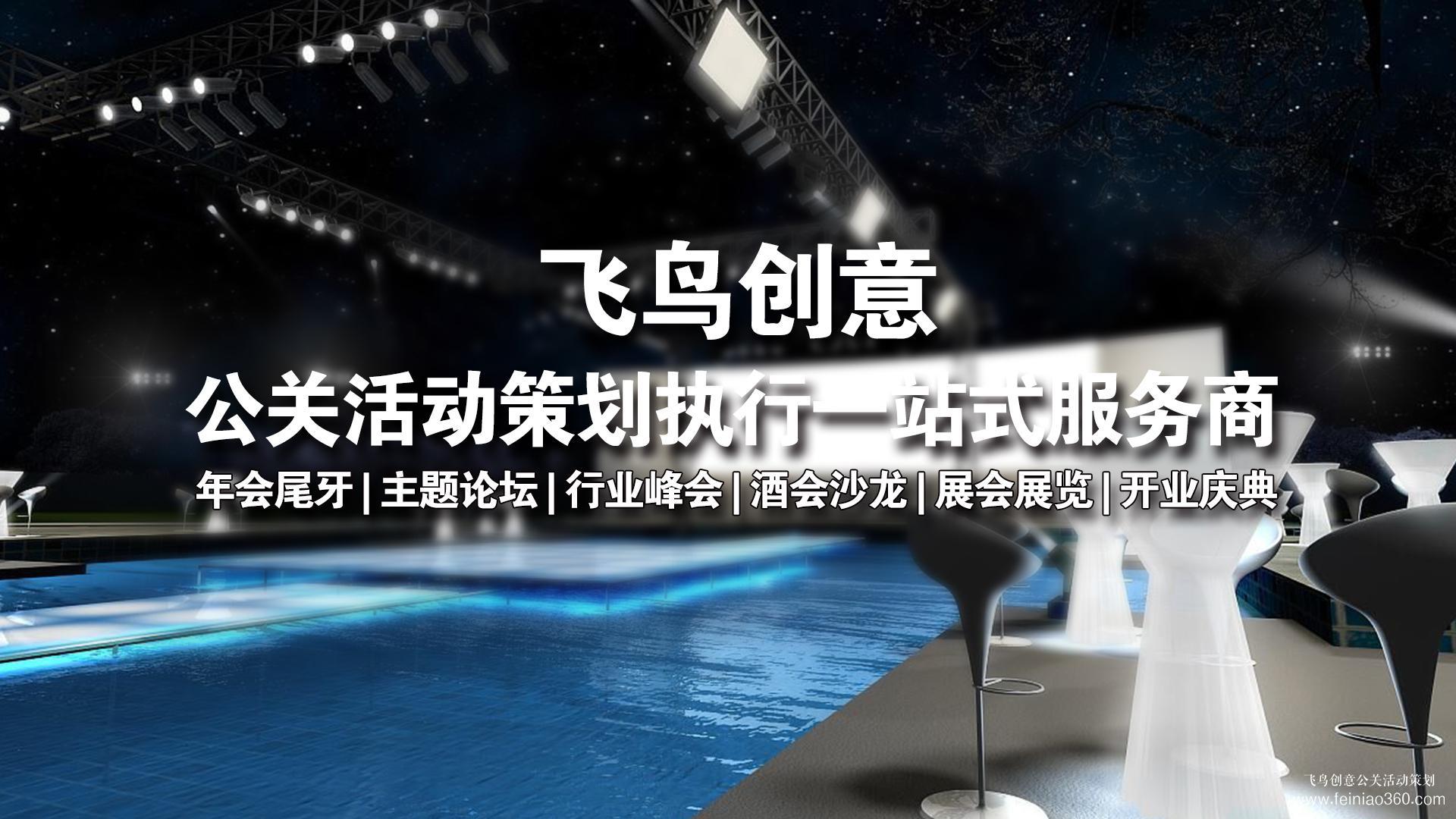 中国国际私法学会年会举行