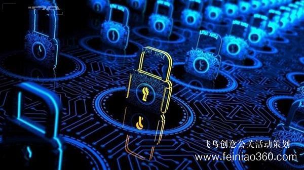 第13届政府/行业信息化安全年会在京召开