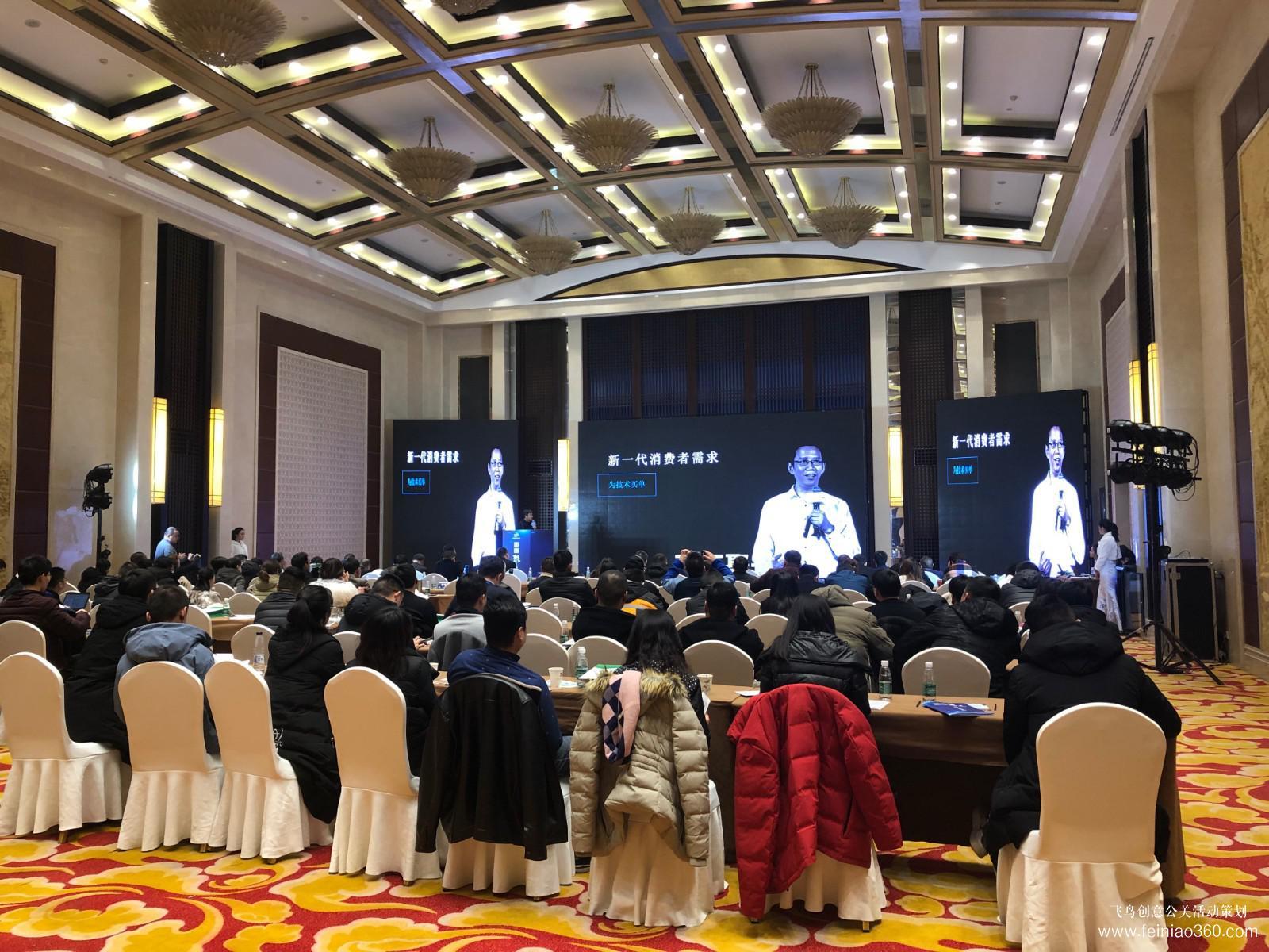 2018中国集成墙面行业峰会