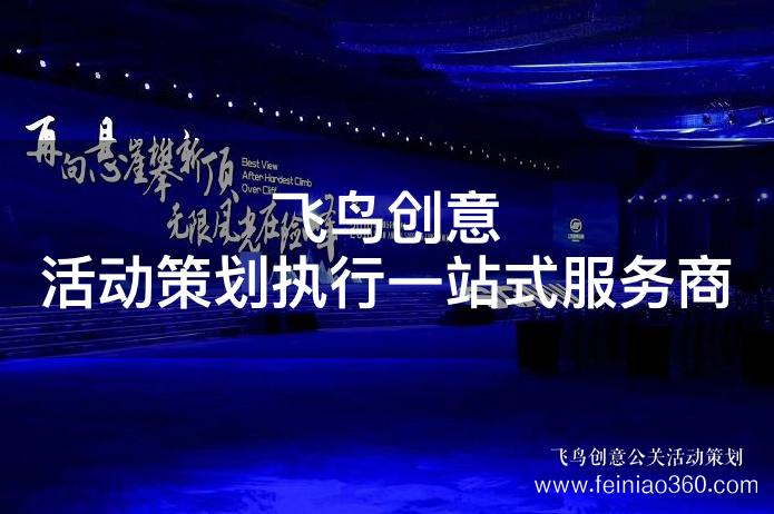 北京策划公司