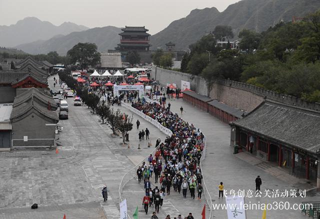 3000人徒步50公里 2019北京善行者活动开启