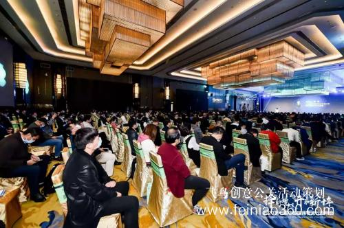 第七届中国医药物流行业年会圆满落幕