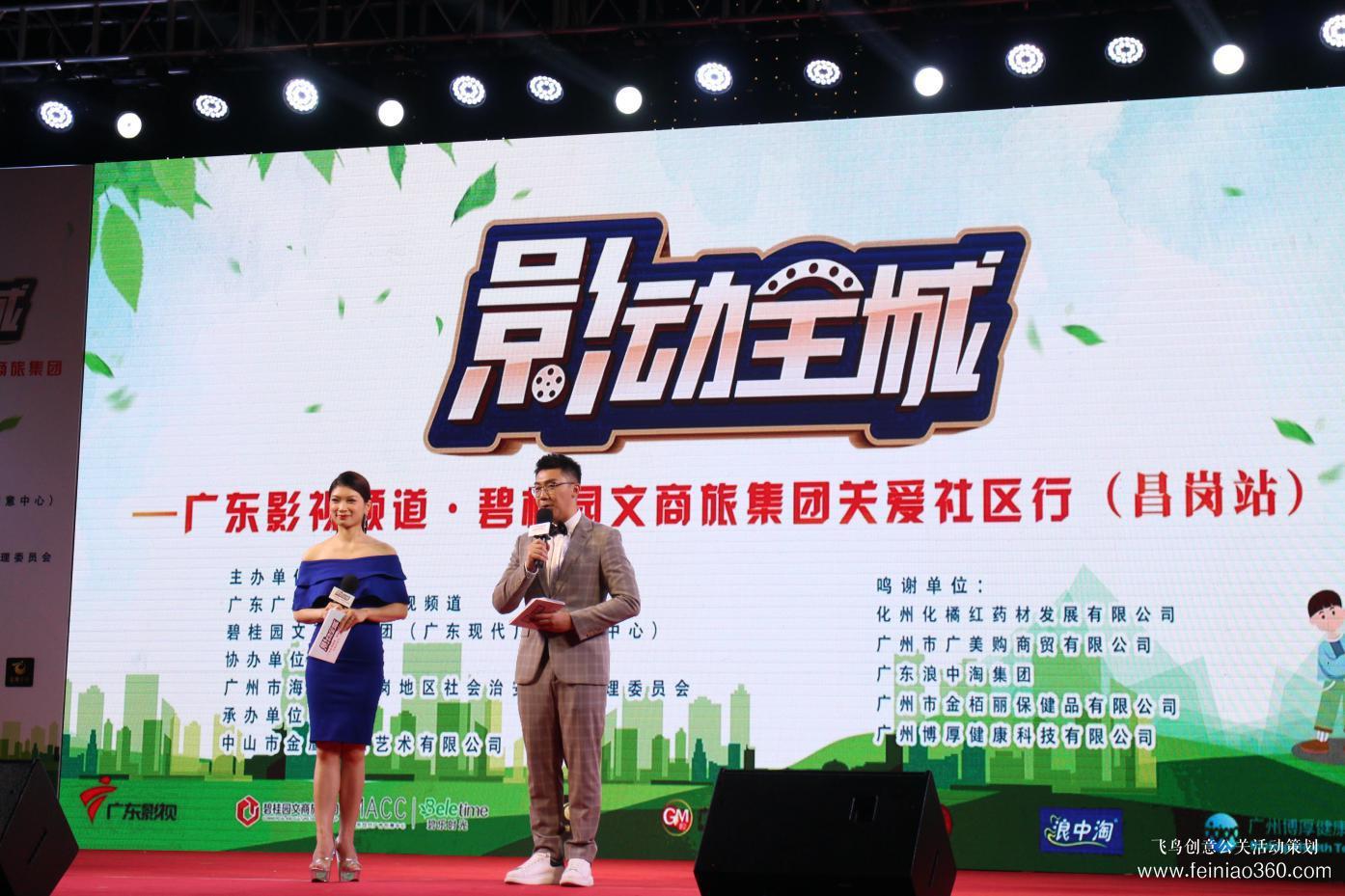 歌舞、小品、魔术表演……昌岗街举办这场关爱社区行活动精彩连连