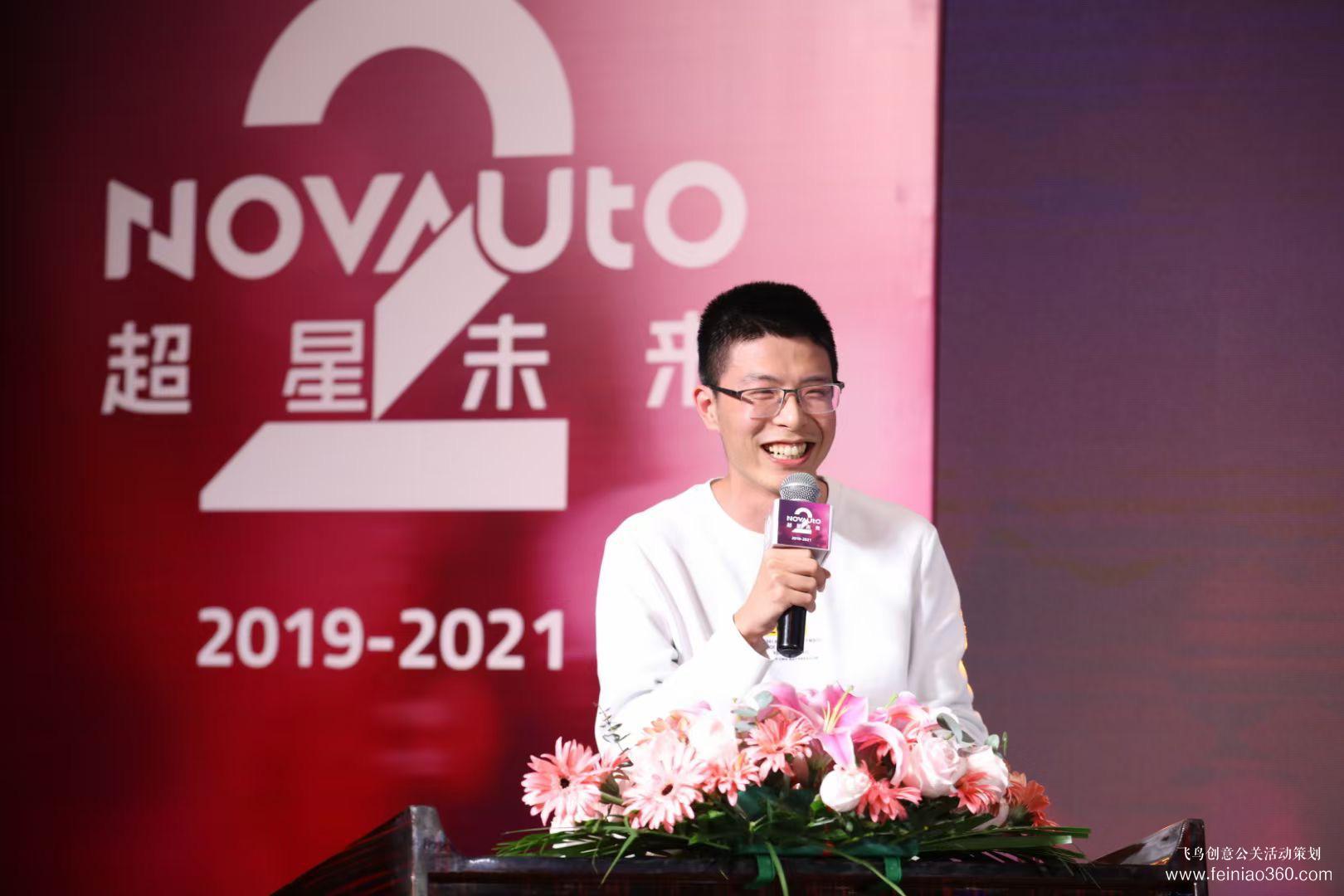 2021超星未来二周年庆典