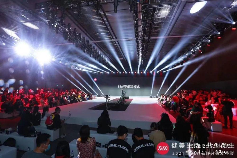 西城·智汇PARK入驻企业S&W 品牌升级发布会精彩启幕